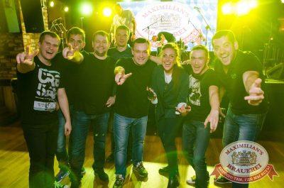 Конкурс «Maximilian's Band-2017», финал, 28 сентября 2017 - Ресторан «Максимилианс» Екатеринбург - 49