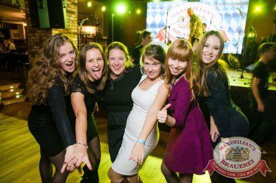 Конкурс «Maximilian's Band-2017», финал, 28 сентября 2017 - Ресторан «Максимилианс» Екатеринбург - 50