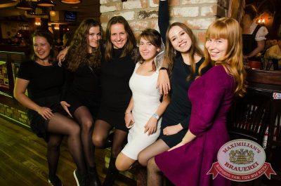 Конкурс «Maximilian's Band-2017», финал, 28 сентября 2017 - Ресторан «Максимилианс» Екатеринбург - 53