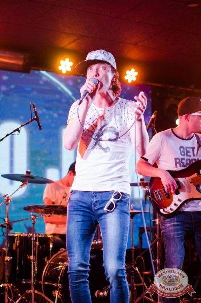 Конкурс «Maximilian's Band-2017», финал, 28 сентября 2017 - Ресторан «Максимилианс» Екатеринбург - 9