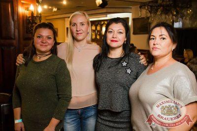 Наргиз, 4 октября 2017 - Ресторан «Максимилианс» Екатеринбург - 10