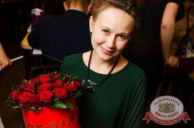 Наргиз, 4 октября 2017 - Ресторан «Максимилианс» Екатеринбург - 13