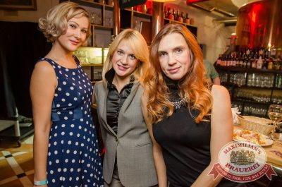 Наргиз, 4 октября 2017 - Ресторан «Максимилианс» Екатеринбург - 19