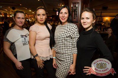 Наргиз, 4 октября 2017 - Ресторан «Максимилианс» Екатеринбург - 23