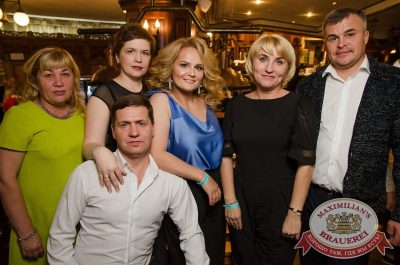Наргиз, 4 октября 2017 - Ресторан «Максимилианс» Екатеринбург - 24