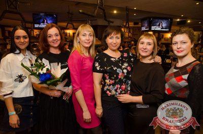 Наргиз, 4 октября 2017 - Ресторан «Максимилианс» Екатеринбург - 27