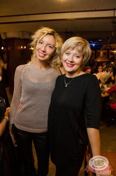 Наргиз, 4 октября 2017 - Ресторан «Максимилианс» Екатеринбург - 28