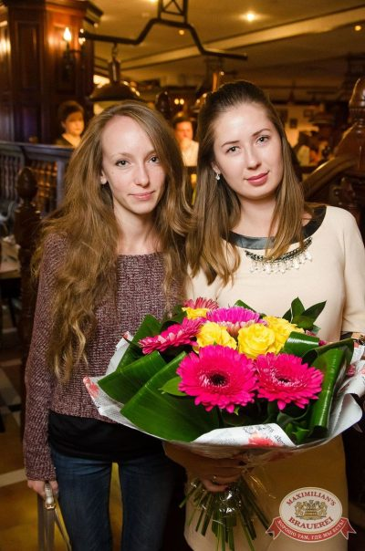 Наргиз, 4 октября 2017 - Ресторан «Максимилианс» Екатеринбург - 30