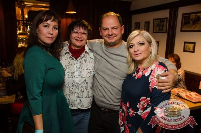 Наргиз, 4 октября 2017 - Ресторан «Максимилианс» Екатеринбург - 31