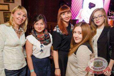 Наргиз, 4 октября 2017 - Ресторан «Максимилианс» Екатеринбург - 34