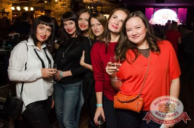 Наргиз, 4 октября 2017 - Ресторан «Максимилианс» Екатеринбург - 35