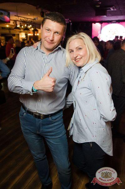 Наргиз, 4 октября 2017 - Ресторан «Максимилианс» Екатеринбург - 36