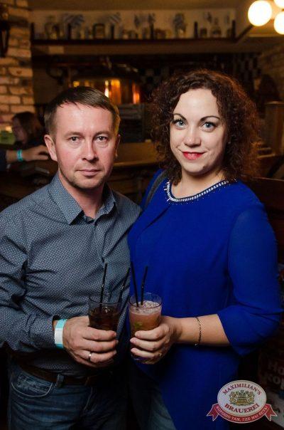 Наргиз, 4 октября 2017 - Ресторан «Максимилианс» Екатеринбург - 38