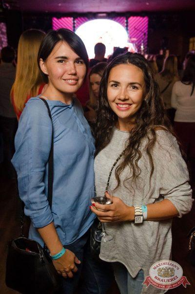 Наргиз, 4 октября 2017 - Ресторан «Максимилианс» Екатеринбург - 39