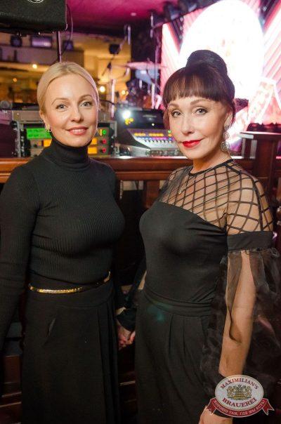Наргиз, 4 октября 2017 - Ресторан «Максимилианс» Екатеринбург - 42