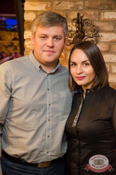 Наргиз, 4 октября 2017 - Ресторан «Максимилианс» Екатеринбург - 43