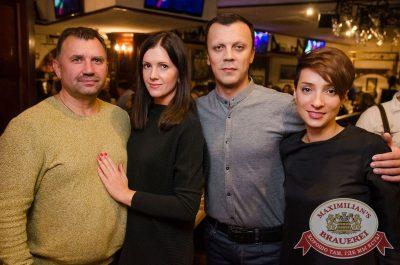 Наргиз, 4 октября 2017 - Ресторан «Максимилианс» Екатеринбург - 45