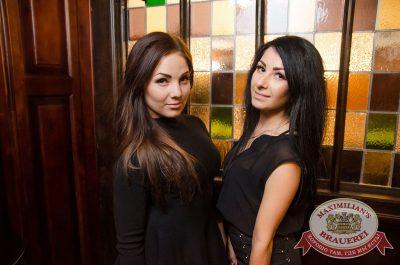 Наргиз, 4 октября 2017 - Ресторан «Максимилианс» Екатеринбург - 47