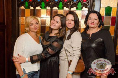 Наргиз, 4 октября 2017 - Ресторан «Максимилианс» Екатеринбург - 8