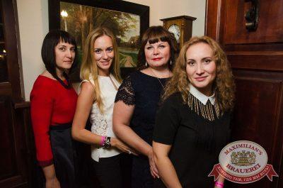 Ева Польна, 12 октября 2017 - Ресторан «Максимилианс» Екатеринбург - 10