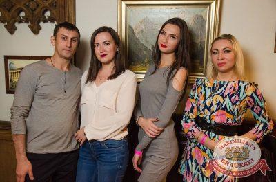 Ева Польна, 12 октября 2017 - Ресторан «Максимилианс» Екатеринбург - 13