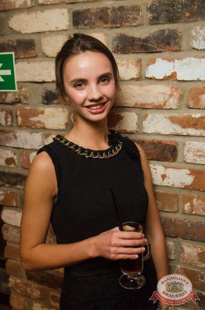 Ева Польна, 12 октября 2017 - Ресторан «Максимилианс» Екатеринбург - 15