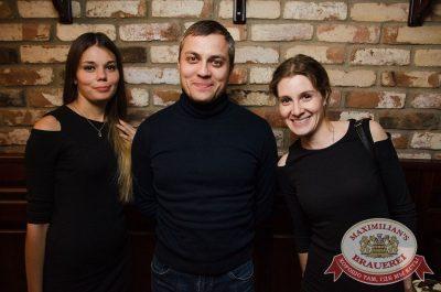 Ева Польна, 12 октября 2017 - Ресторан «Максимилианс» Екатеринбург - 17