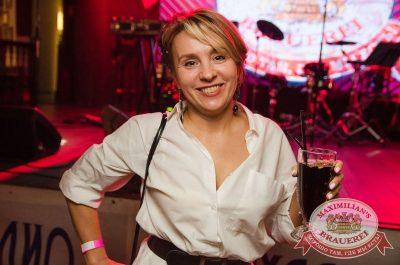 Ева Польна, 12 октября 2017 - Ресторан «Максимилианс» Екатеринбург - 20