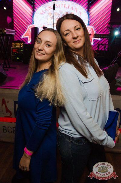 Ева Польна, 12 октября 2017 - Ресторан «Максимилианс» Екатеринбург - 21
