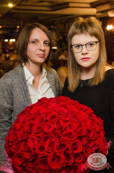 Ева Польна, 12 октября 2017 - Ресторан «Максимилианс» Екатеринбург - 28