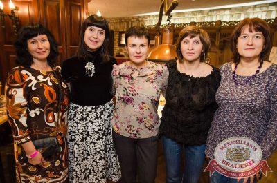 Ева Польна, 12 октября 2017 - Ресторан «Максимилианс» Екатеринбург - 30
