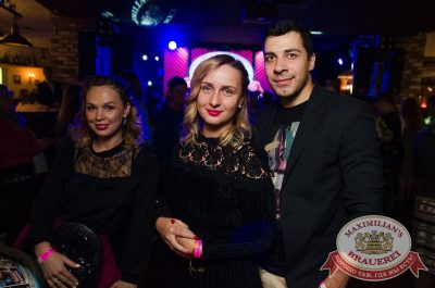 Ева Польна, 12 октября 2017 - Ресторан «Максимилианс» Екатеринбург - 32