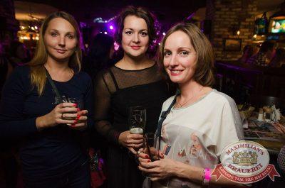 Ева Польна, 12 октября 2017 - Ресторан «Максимилианс» Екатеринбург - 35
