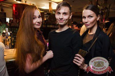 Ева Польна, 12 октября 2017 - Ресторан «Максимилианс» Екатеринбург - 37