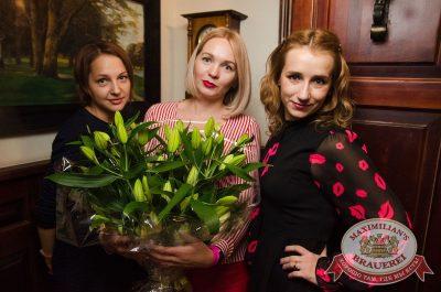 Ева Польна, 12 октября 2017 - Ресторан «Максимилианс» Екатеринбург - 38