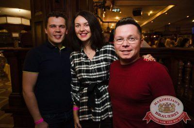 Ева Польна, 12 октября 2017 - Ресторан «Максимилианс» Екатеринбург - 40
