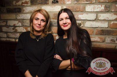 Ева Польна, 12 октября 2017 - Ресторан «Максимилианс» Екатеринбург - 42