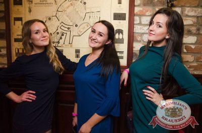Ева Польна, 12 октября 2017 - Ресторан «Максимилианс» Екатеринбург - 43