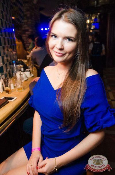 Ева Польна, 12 октября 2017 - Ресторан «Максимилианс» Екатеринбург - 44