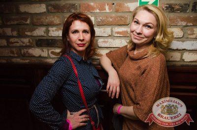 Ева Польна, 12 октября 2017 - Ресторан «Максимилианс» Екатеринбург - 45