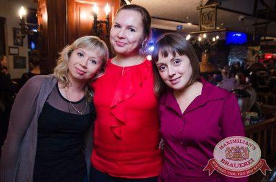Ева Польна, 12 октября 2017 - Ресторан «Максимилианс» Екатеринбург - 49