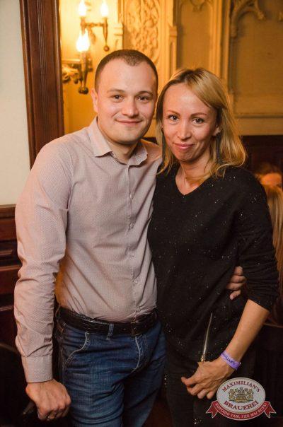 «Дыхание ночи»: Dj Miller (Москва), 13 октября 2017 - Ресторан «Максимилианс» Екатеринбург - 14