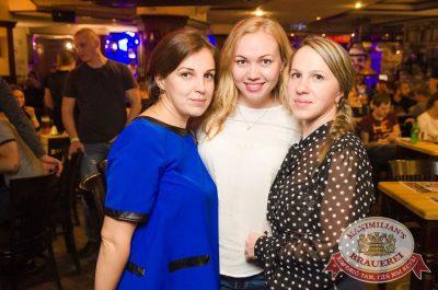 «Дыхание ночи»: Dj Miller (Москва), 13 октября 2017 - Ресторан «Максимилианс» Екатеринбург - 16