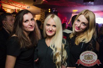 «Дыхание ночи»: Dj Miller (Москва), 13 октября 2017 - Ресторан «Максимилианс» Екатеринбург - 24