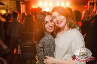 «Дыхание ночи»: Dj Miller (Москва), 13 октября 2017 - Ресторан «Максимилианс» Екатеринбург - 25