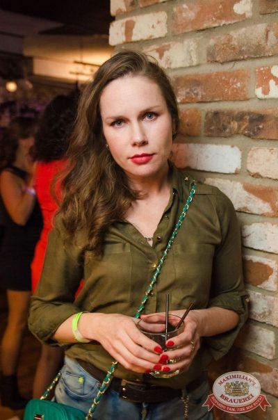 «Дыхание ночи»: Dj Miller (Москва), 13 октября 2017 - Ресторан «Максимилианс» Екатеринбург - 28