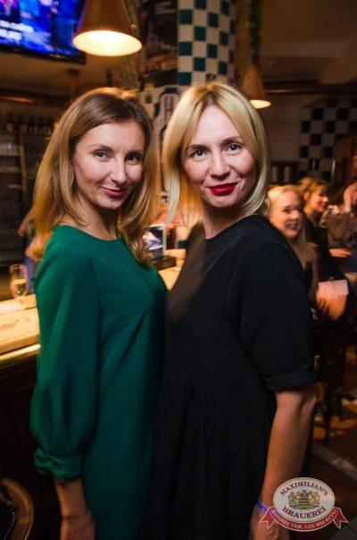 «Дыхание ночи»: Dj Miller (Москва), 13 октября 2017 - Ресторан «Максимилианс» Екатеринбург - 30