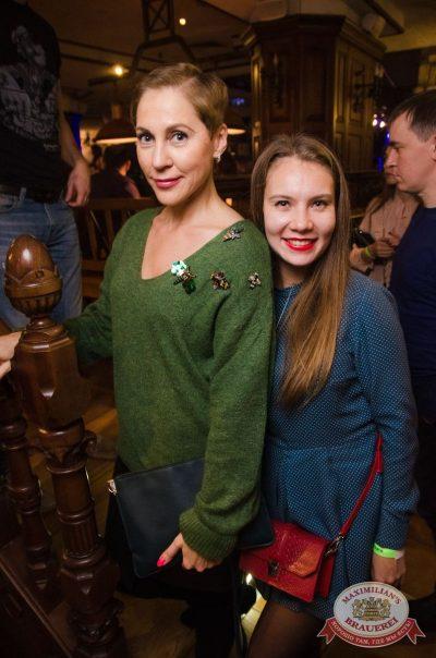 «Дыхание ночи»: Dj Miller (Москва), 13 октября 2017 - Ресторан «Максимилианс» Екатеринбург - 33