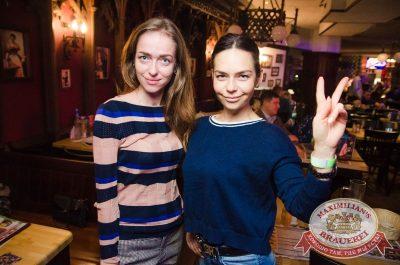 «Дыхание ночи»: Dj Miller (Москва), 13 октября 2017 - Ресторан «Максимилианс» Екатеринбург - 54
