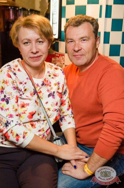 Александр Иванов и группа «Рондо», 18 октября 2017 - Ресторан «Максимилианс» Екатеринбург - 19